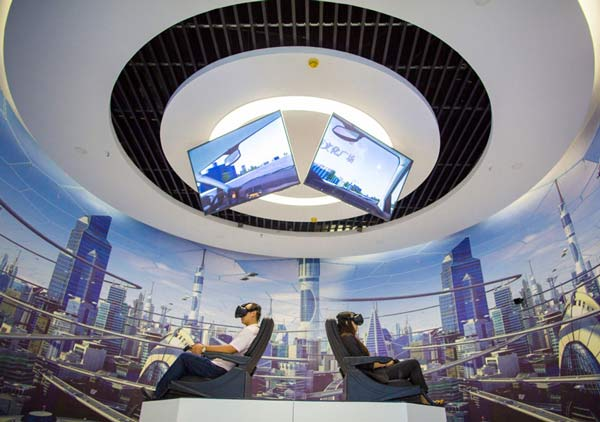 呼和浩特大数据应用产业基地投入运营