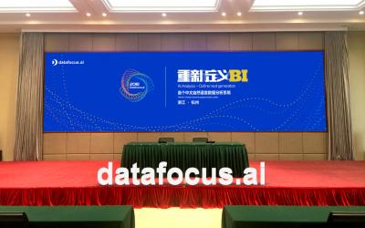 Datafocus发布全球首个中文自然语言数据分析系统