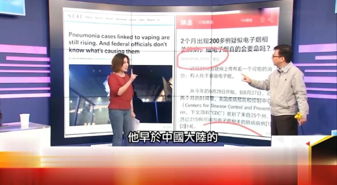 台湾节目溯源病毒