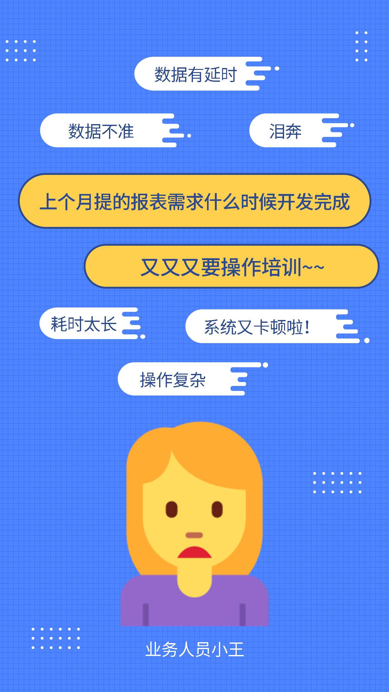 创意优惠促销搞怪表情包手机海报 (1).jpg