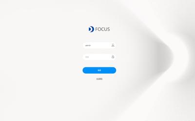 DataFocus小贴士:邮件系统配置